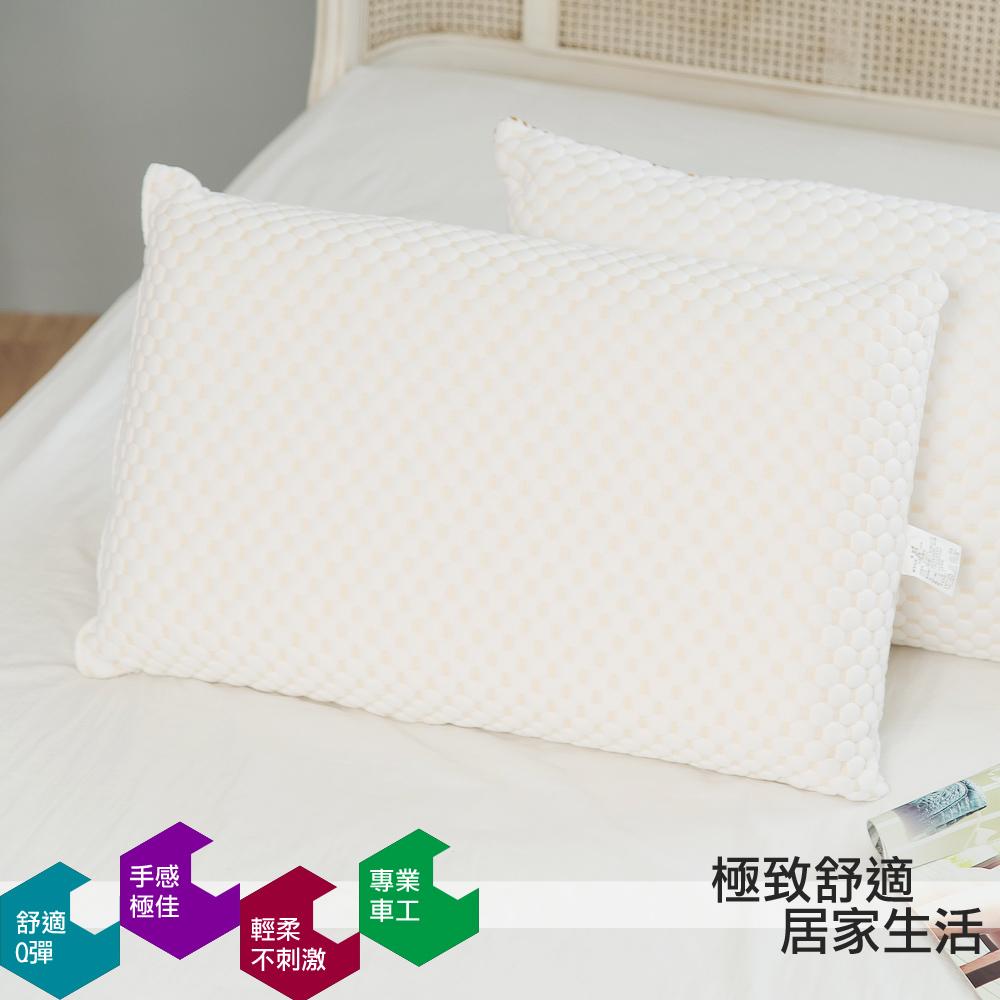 【eyah宜雅】台灣製蜂巢洞洞大型乳膠枕