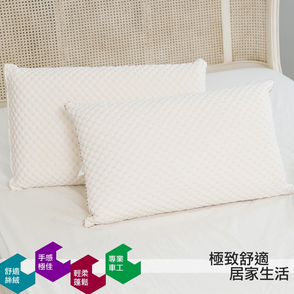 【eyah宜雅】台灣製輕柔絲絨枕