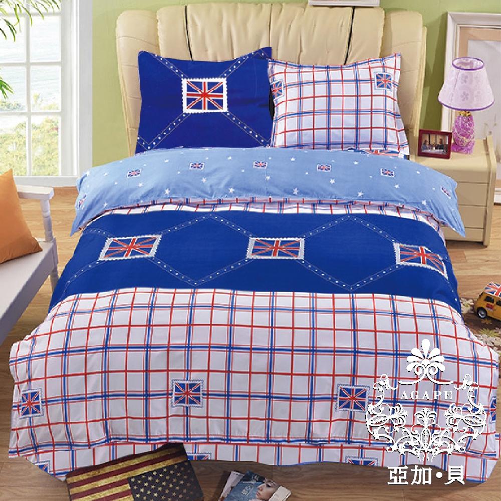 【AGAPE亞加‧貝】《MIT台灣製-英倫格調》舒柔棉雙人加大6尺四件式薄被套床包組