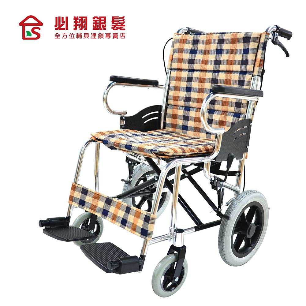 【必翔銀髮】輕便看護輪椅 PH-164AF(未滅菌)