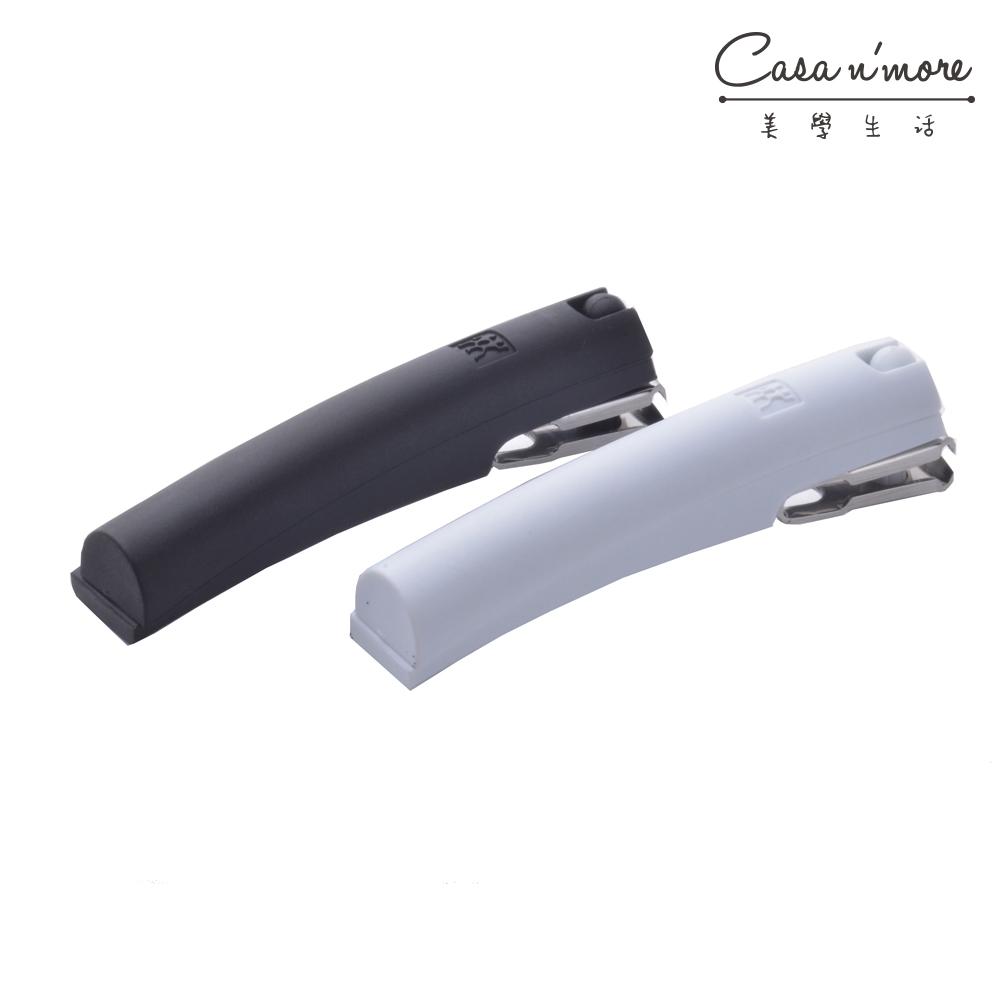 Zwilling Classic Inox 不鏽鋼攜帶型指甲剪白or黑 (不挑色)