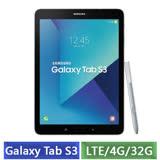 (特賣) Samsung Galaxy Tab S3 T825 9.7吋 LTE版 4G/32G 平板電腦-【送三星原廠皮套+螢幕保護貼】
