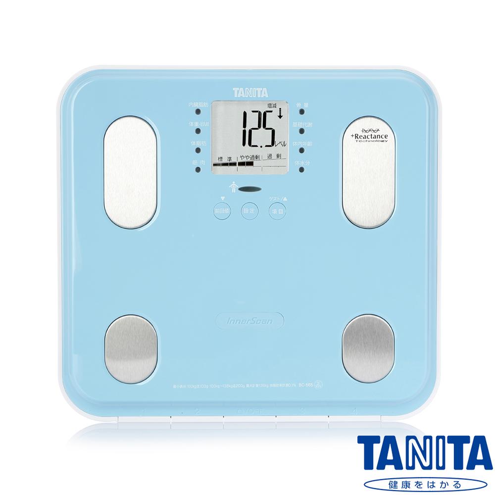 日本TANITA 九合一體組成計 BC565 - 鏡面天藍