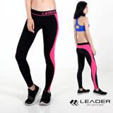 Leader 女性專用 colorFit運動壓縮緊身褲 桃紅拼色