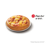 必勝客六吋個人夏威夷口味比薩兌換券