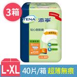 【添寧】貼心敢動褲 L-XL號 (10片x4包) x3箱