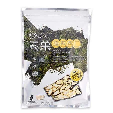 買一送一【大田海洋】海苔杏仁香酥片 40g