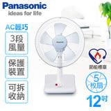 【國際牌Panasonic】12吋輕巧桌扇/F-D12BMF