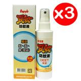 【夏蚊】防蚊液-3瓶-含敵避(DEET)