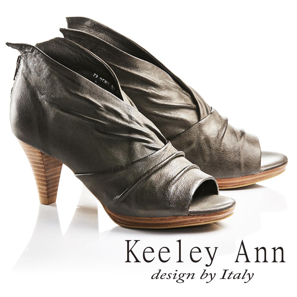 Keeley Ann獨立性格~時髦質感抓皺V字型全真皮魚口高跟鞋(灰色735138180)