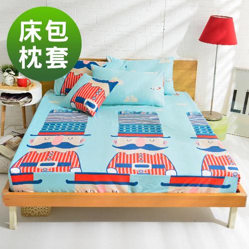 英國Abelia 天使絨枕套床包組
