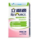 贈短效4罐【RESOURCE 立攝適】雀巢立攝適糖尿病配方營養品237mlX24 (草莓1箱)