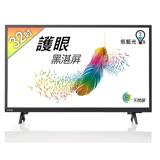 【BenQ】32吋護眼黑湛屏LED液晶顯示器/電視+視訊盒 32CF300