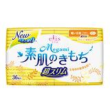 elis大王愛麗思清爽零感日用超薄衛生棉17cm*36片