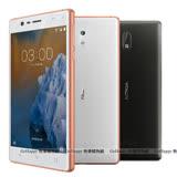 Nokia 3 5吋四核心智慧手機(2G/16G) -加送螢幕保護貼