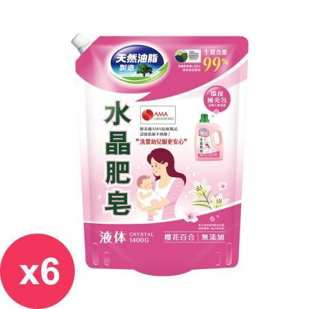 南僑水晶肥皂 櫻花百合洗衣液体6包