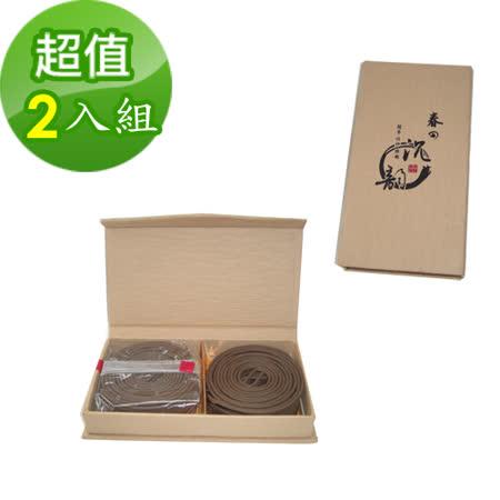 特級水沉(4H-24片) 之惠安盤香小盤
