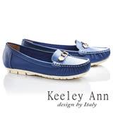 Keeley Ann經典美型~金屬鑰匙環扣OL全真皮平底莫卡辛鞋(藍色735183360)