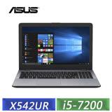 ASUS VivoBook 15 X542UR 15.6吋FHD/i5-7200U/930MX 2G獨顯/1TB/W10 (霧面灰)