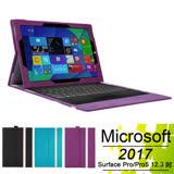 微軟 Microsoft New Surface Pro Pro5 12.3吋 專用混搭多色可裝鍵盤平板電腦皮套 保護套