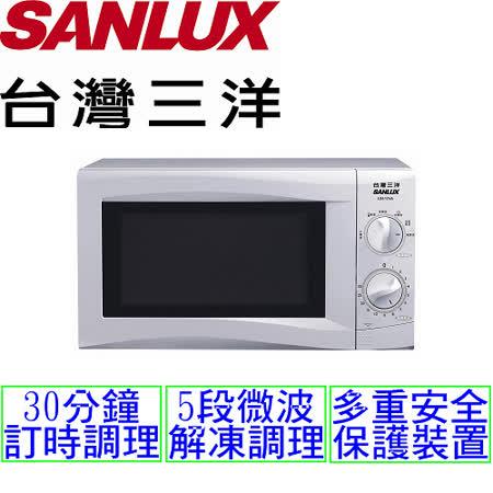 台灣三洋 SANLUX  17公升微波爐