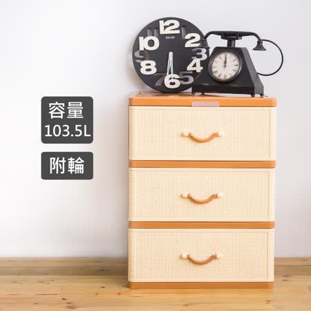 HAPPYHOME  秋田三層收納櫃附輪