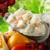 【海鮮主義】日式鮑魚風味沙拉(250g/包)