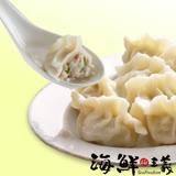 【海鮮主義】虱目魚水餃(20顆/盒)