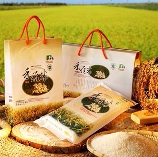 【芳榮米廠】禾雁米糙米5包 (每包1.5kg)(免運)
