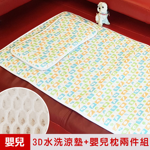 【凱蕾絲帝】3D挑高透氣《可水洗》循環散熱繽紛嬰兒床墊+嬰兒枕兩件組 -水果拼盤
