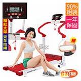 【GTSTAR】PRO-Style電動跑步機狂塑組- 超跑紅