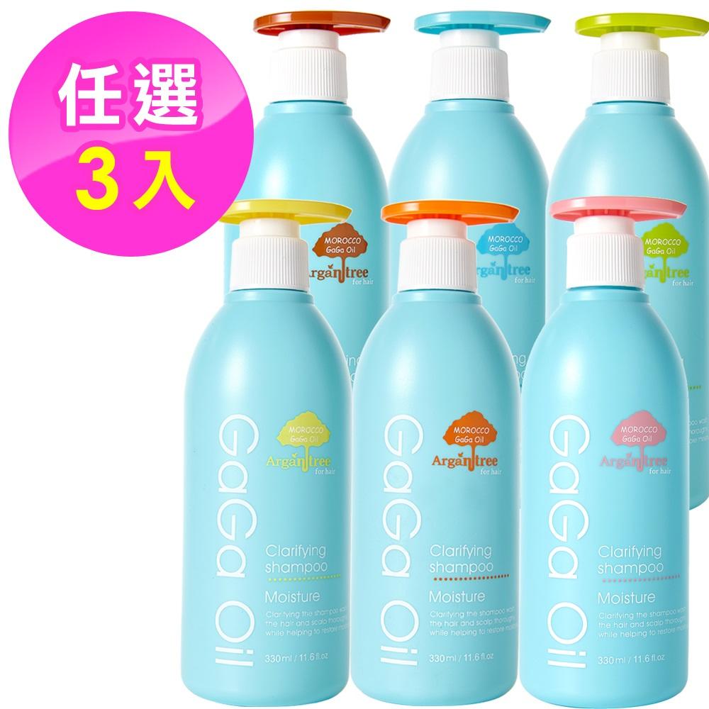 【任選3件】GaGa 摩洛哥PH5.5頭皮專科~解決頭皮根本問題的洗髮精