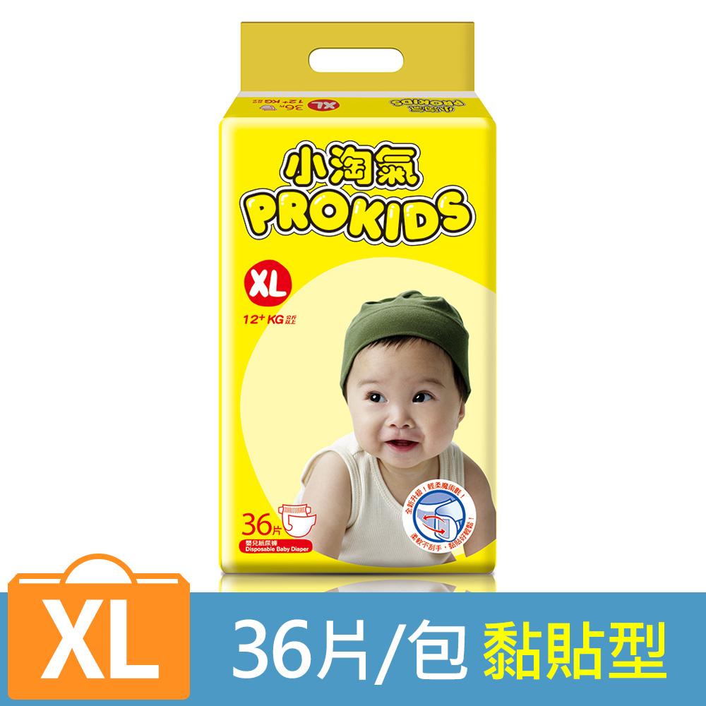 【小淘氣】透氣乾爽紙尿褲-XL (36片x4包)