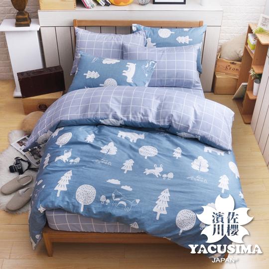 日本濱川佐櫻 精梳純棉兩用被床組