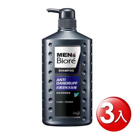 MEN'S Biore  男性抗屑潔洗髮精750ml x3入
