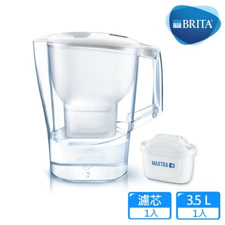 愛奴娜3.5L 濾水壺
