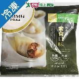 奇美冷凍素食熟水餃 800G/包