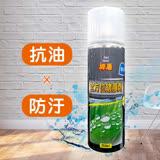 【神盾】全方位鍍膜劑 250ml(1罐)
