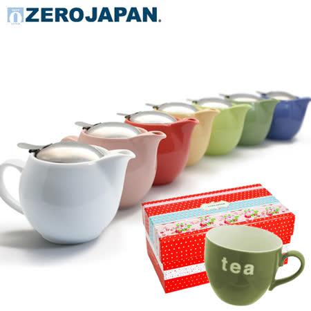 ZERO JAPAN 馬克杯陶瓷壺禮盒組