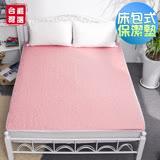 【eyah宜雅】台灣製絲緞面雙色紗織立體花紋床包式保潔墊-雙人玫瑰粉