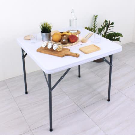方形 折疊桌