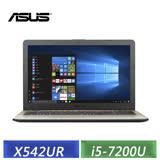 ASUS VivoBook 15 X542UR 15.6吋FHD/i5-7200U/930MX 2G獨顯/1TB/W10 (霧面金)