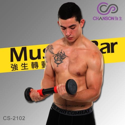 【強生CHANSON】CS-2102 轉動奇肌 上半身複合式肌力訓練器