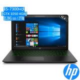 HP Pavilion Gaming 15-cb078TX 15吋/i5-7300HQ/GTX1050-4G/8G/128GB SSD+2TB/W10 筆電