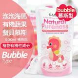 MOTHER-K 蔬果奶瓶清洗慕斯(補充包) 500ml