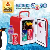 ZANWA晶華 冷暖兩用電子行動冰箱/冷藏箱/保溫箱 CLT-05R【全館刷卡分期+免運費】