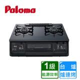 【PALOMA】PA-360WA 日本原裝進口防乾燒傳統式瓦斯爐+小烤箱(爐連烤)