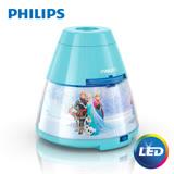 【飛利浦 Philips】 LED投影燈- 冰雪奇緣 71769