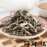 【海鮮主義】杏仁丁香魚 (190g/罐)