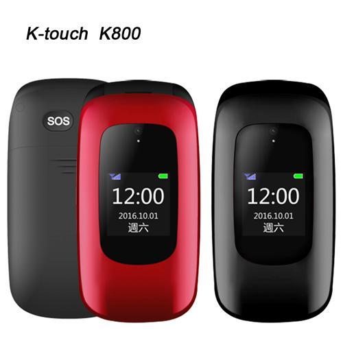 YANG YI 揚邑 K-touch K800 銀髮一族雙螢幕折疊式手機 2色可選